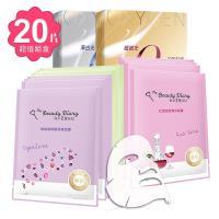 我的美麗日記 O2活氧膜美麗氧成助功組(20片) (細緻光O2+淨白光O2+蘆薈+紅酒+角鯊烯)*每款各4