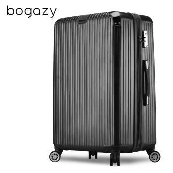 Bogazy 冰晶之星 24吋可加大行李箱(多色任選/出清特賣)