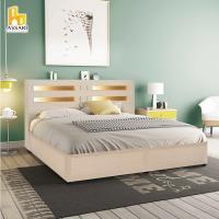 ASSARI-夏樂蒂內崁燈光機能型床頭片(雙大6尺)附插座