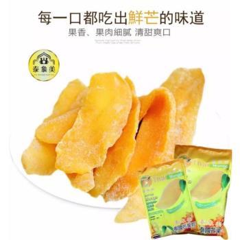 泰國必買伴手禮  泰象美天然風味芒果乾 (200g大包裝X2包)-朋