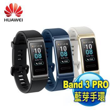 Huawei 華為 Band 3 PRO 藍芽手環