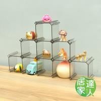 居家達人 蜂巢式分隔收納盒-透明黑 (1組6入)