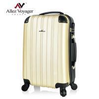 法國奧莉薇閣 20吋行李箱 ABS防刮硬殼旅行箱 登機箱 箱見歡-絢彩系列