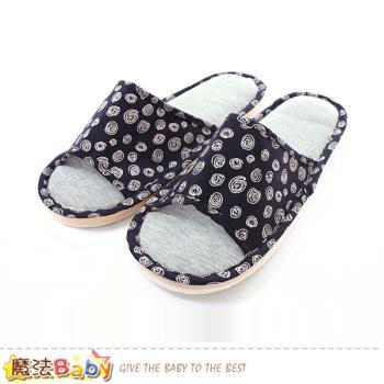 魔法Baby 室內拖鞋 厚實中底布拖鞋