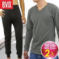 BVD 棉絨長袖長褲3款任選-圓領/V領/長褲(2件組)-台灣製造