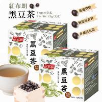 紅布朗 黑豆茶(15g x10茶包/盒) x 2入