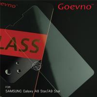 Goevno SAMSUNG Galaxy A8 Star/A9 Star 玻璃貼