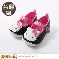 魔法Baby 女寶寶鞋 台灣製Hello kitty正版女童公主鞋 sk0635