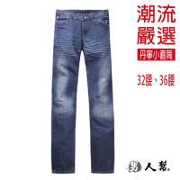 【男人幫】K0385*潮流嚴選原宿修身窄版單寧小直筒牛仔褲立體剪裁鬼痕抓皺