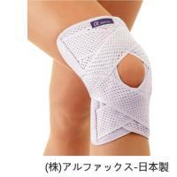 感恩使者 ALPHAX護膝護具-膝蓋關節保護 肢體護具(單隻入)-日本製