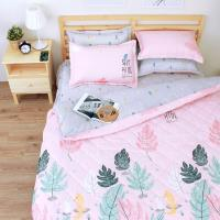 艾莉絲-貝倫 小森林(6x7呎)四件式雙人特大(100%純棉)AB版雙面鋪棉床罩組(粉紅色)