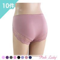 Pink Lady 漫遊花園花漾蕾絲棉柔中高腰內褲 10件組(3411)