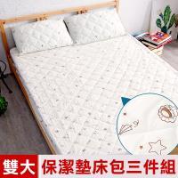 奶油獅-星空飛行-台灣製造-美國抗菌防污鋪棉保潔墊床包三件組-雙人加大6尺-米