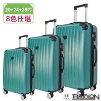 義大利BATOLON  風華再現TSA鎖ABS加大硬殼箱/行李箱  (20+24+28吋)