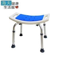 海夫 必翔 EVA坐墊 高度可調 無背洗澡椅(YK3010-1)