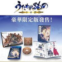 PS4 受讚頌者 虛偽的假面 - 中文豪華限定版