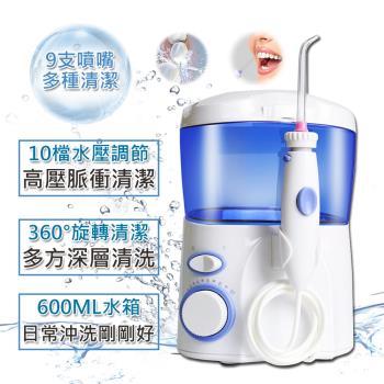 Oralcare艾爾 脈衝式家用型高效能沖牙機/洗牙機(OC-1200)