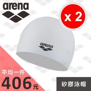 arena 迎春禮  男女通用矽膠泳帽ACG210 二件組-多色任選