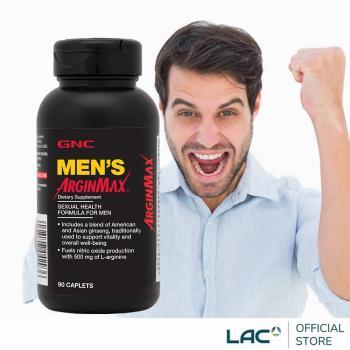 GNC健安喜 精胺酸 雄勁食品錠 90錠