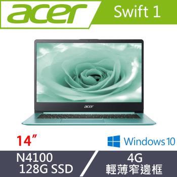 Acer宏碁 Swift 1 輕薄文書筆電 SF114-32-C7F5 14吋/N4100/4G/128G SSD 湖水綠(福利品)