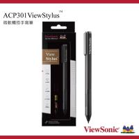 {ViewSonic 優派}ViewStylus Surface Pen 手寫筆 ACP301(酷灰)
