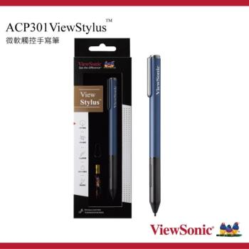 {ViewSonic 優派}ViewStylus Surface Pen 手寫筆 ACP301(薩加索藍)