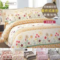 精製磨毛天絲絨雙人薄被四件式床包  (雙人-5X6.2尺,多樣任選)