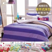 頂級綵漾純棉系列雙人薄被四件式床包 - (雙人-5X6.2尺,多款任選)