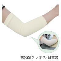 感恩使者 消臭肘套 H0753 -舒適袖套 吸汗 透氣 減少異味-單隻入-日本製