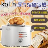 Kolin歌林 家用厚片吐司烤麵包機KT-R307(附牛角麵包架)