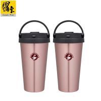鍋寶 316超真空手提咖啡杯2入組(玫瑰金) EO-SVC6540PZ2