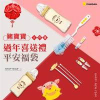 黃色小鴨 Piyo Piyo -媽咪乳感寬口徑PPSU防脹氣奶瓶(240ml+360ml)+ 360度自動吸管+奶嘴、360度奶瓶刷