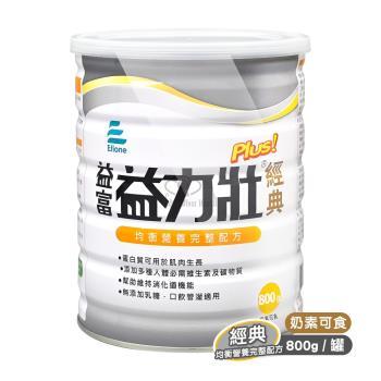 【益富】益力壯高氮經典 均衡營養配方 800g X6罐