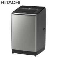 HITACHI 日立 13公斤 直立式變頻洗衣機 SF130TCV (星燦銀SS)