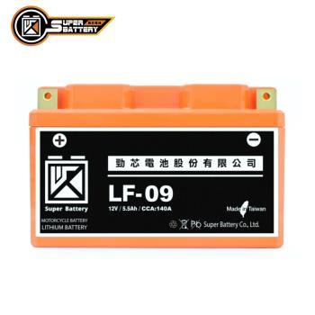 【Super Battery 勁芯】機車專用鋰鐵電池9號(LF-09)