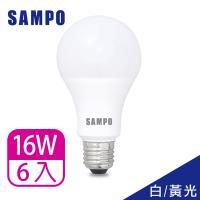 SAMPO 聲寶全電壓 LED燈泡 16W (白光)-6入