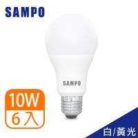 SAMPO 聲寶全電壓 LED燈泡 10W (白光)-6入