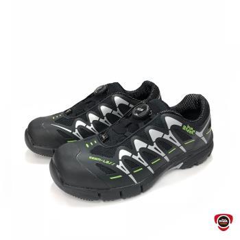 IronSteel T-1313 波浪快旋鈕鞋扣寬楦安全鞋