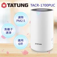 TATUNG大同 6坪空氣清淨機 TACR-1700PUC