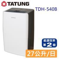 TATUNG大同 2級能效 27L節能除濕機 TDH-540B