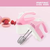 MATRIC松木家電 草莓奶油收納盒攪拌器MG -HM1202