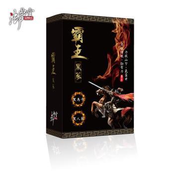 御典堂 霸王黑蔘3盒+Kingman磁石內褲(情人甜蜜組)