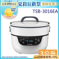 TATUNG大同 3公升複合料理無水鍋 TSB-3016EA