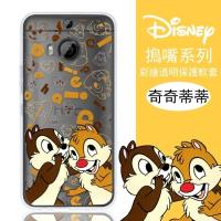【Disney】HTC One M9+ /M9 Plus 摀嘴系列 彩繪透明保護軟套