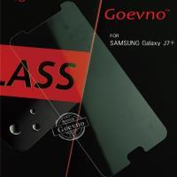 Goevno SAMSUNG Galaxy J7+ 玻璃貼
