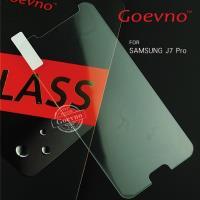 Goevno SAMSUNG Galaxy J7 Pro/J7(2017) 玻璃貼