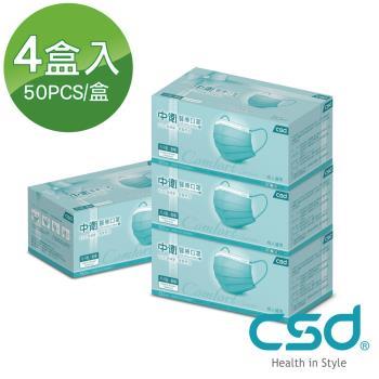 【中衛】醫療口罩-月河藍(晨曦)4盒入(50片x4盒)