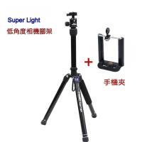 Swallow Super Light相機腳架五節專業輕型反折式三腳架(公司貨保固)~加送手機夾~
