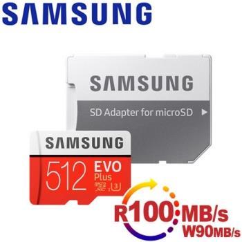 Samsung三星 microSDXC 512GB R100/W90MB UHS-I U3 EVO+高速記憶卡-含轉卡