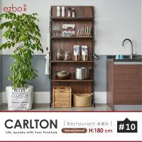 ezbo 卡爾頓系列餐廳款層架式收納/書桌/餐櫃/衣物收納 180cm